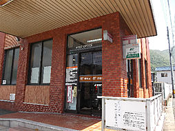 湯川郵便局(3...