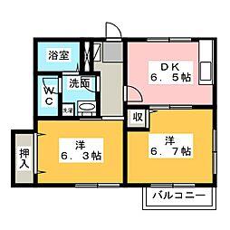 土岐市駅 4.8万円