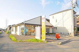 古新田郵便局 ...