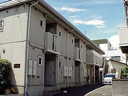 東京都目黒区八雲4丁目の賃貸アパートの外観