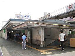 近鉄小倉駅
