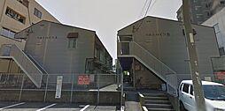 マルトハイツ[1階]の外観