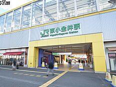 中央線 東小金井駅