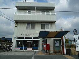 茨木安威郵便局...