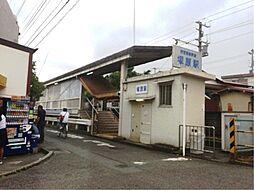 大雄山線塚原駅...