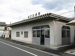 水口石橋駅
