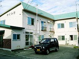 道南バス沼ノ端小学校前 3.3万円