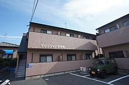 マリンサイド弐番館[1階]の外観