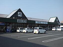 ニシナ中島店
