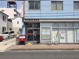 名古屋高杉郵便...
