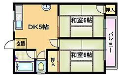 ひまわりマンション[2階]の間取り