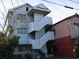 アベニュー小田[3階]の外観