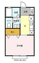 エクセルマルヤマ[1階]の間取り