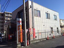 郵便局鶴ヶ島駅...