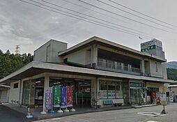 JA津久井郡内...