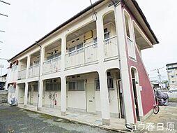 太宰府駅 1.4万円