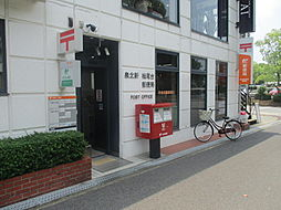 新檜尾台郵便局