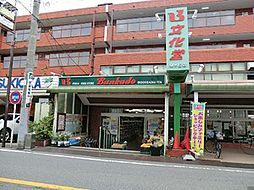 文化堂緑が丘店