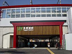 JR仙石線 多...