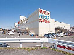 ヤオコー狭山店...