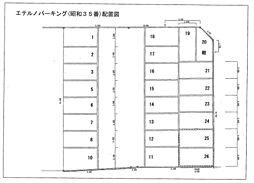 桜山駅 1.2万円