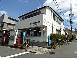 横浜新吉田郵便...