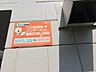 その他,2DK,面積37.18m2,賃料5.9万円,東武東上線 川越駅 徒歩11分,西武新宿線 本川越駅 徒歩15分,埼玉県川越市仙波町1丁目