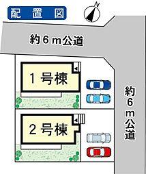 駐車2台可