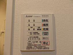 浴室換気乾燥暖房機操作パネル。浴室内を快適に保ちます。