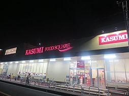 株式会社カスミ...