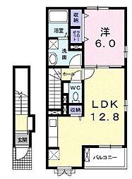 JR福塩線 高木駅 徒歩10分の賃貸アパート 2階1LDKの間取り
