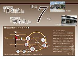「朝霞台」駅よ...