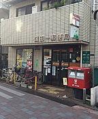蒲田一郵便局