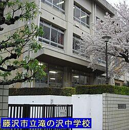滝の沢中学校