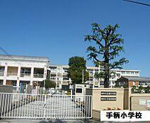 姫路市立手柄小学校 約760m