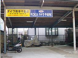 芦花公園駅 0.5万円
