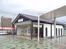 田原本駅(車利用9分)