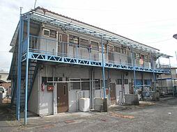 鈴春アパート[1階]の外観