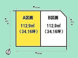 34坪の整形地