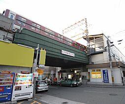 桃山御陵前駅ま...