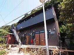 Hermitage de yokosuka kinugasa[102号室]の外観