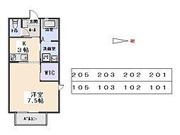 ラフィネド・メゾン 1階1DKの間取り