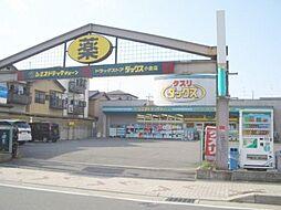 ダックス小倉店