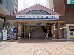 駅 東武東上線...