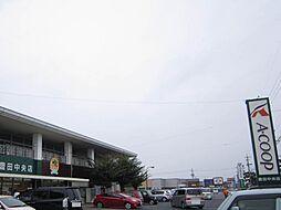 Aコープ豊田中...