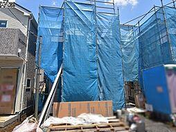 東京都国立市谷保7086-1