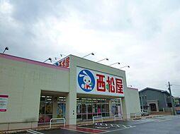 西松屋碧南店