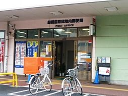 前原団地郵便局