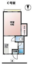 ユタカハウス[C号室号室]の間取り