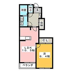 リオグランデ[1階]の間取り